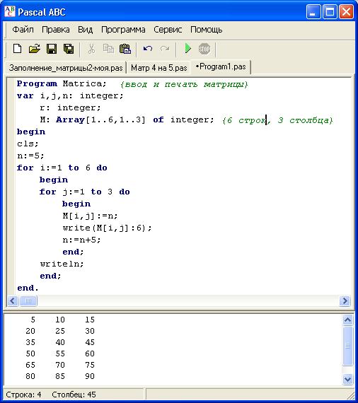 Простые решение задачи на языке паскаль купить решение задачи на паскале