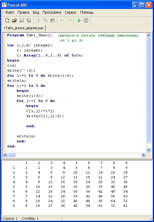 Программа для решения задач вычислить для паскаля составить по краткой записи задачу и решить