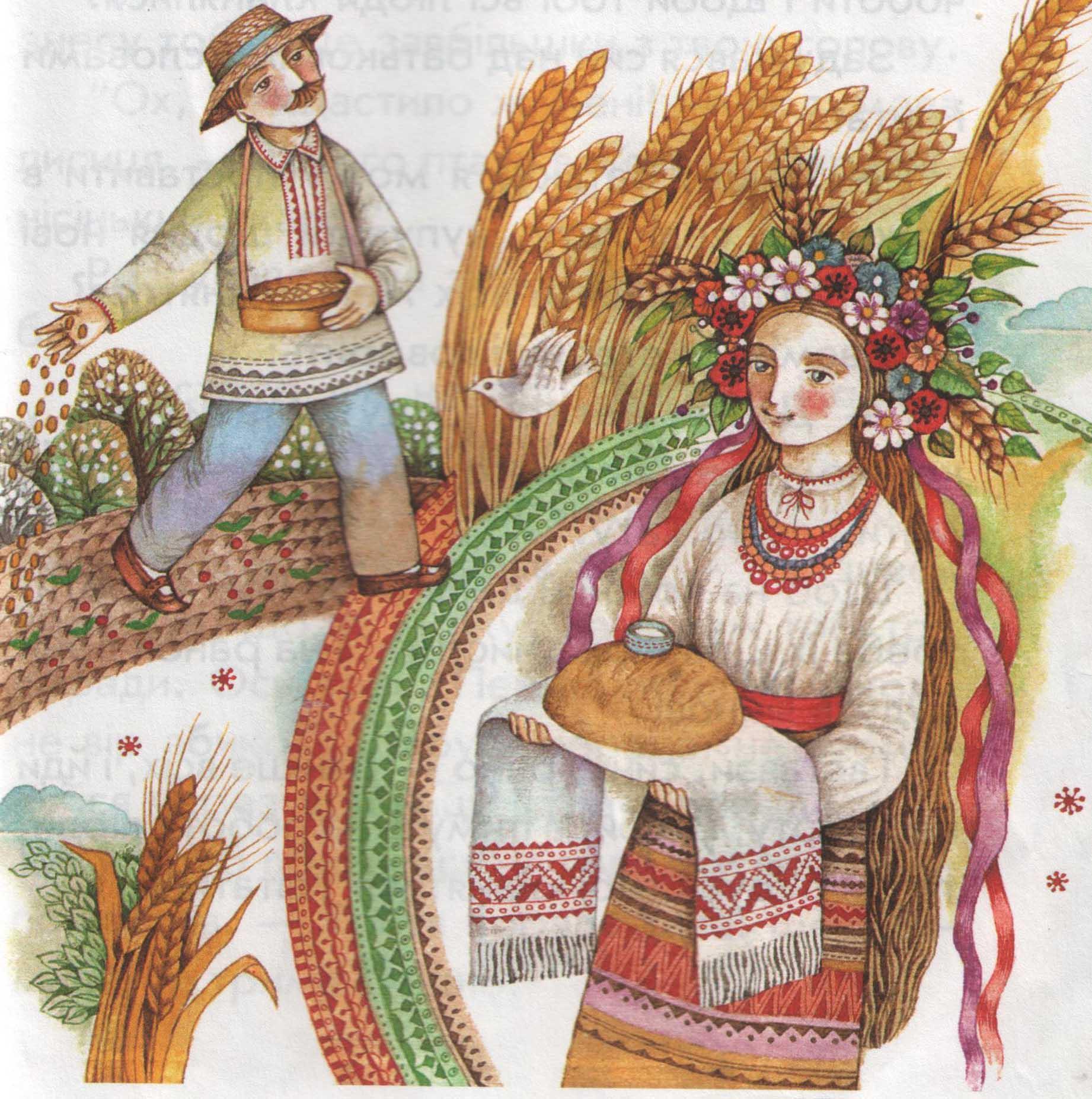 открытки про белоруссию публикации этих снимков
