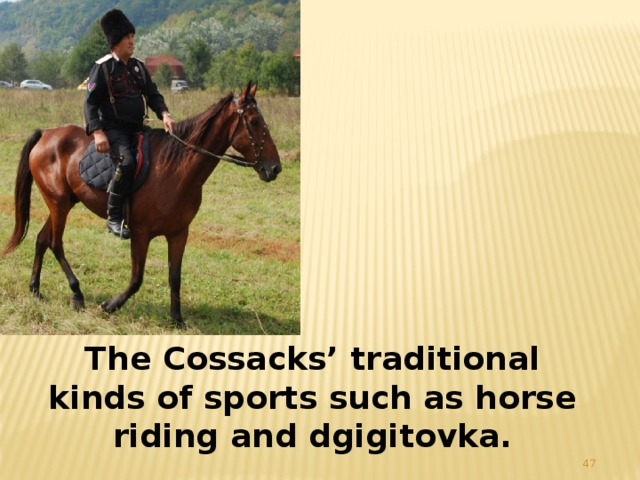The Cossacks' traditional kinds of sports such as horse riding and dgigitovka.