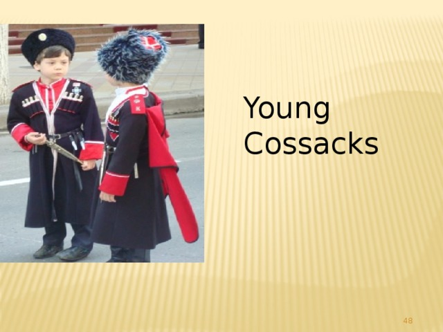 Young Cossacks