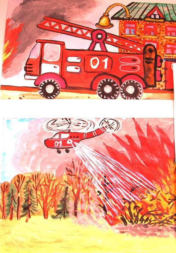 Открытка на пожарную тему