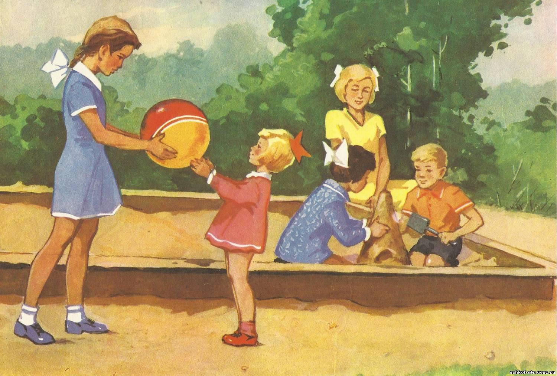 Детский сад открытки ссср, стихами любимому мужчине