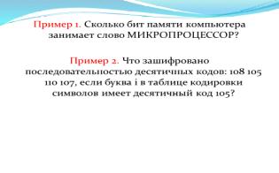 хакасский муниципальный банк личный кабинет онлайн