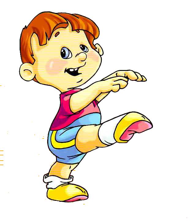 Картинки детей на физкультуре на прозрачном фоне