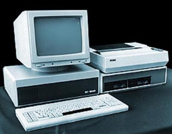 История развития вычислительной техники реферат краткий 9229