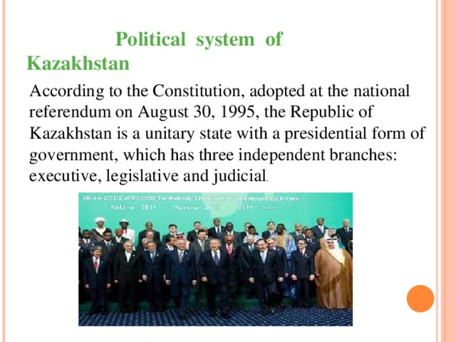 Political system of kazakhstan эссе 1010