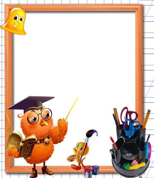 картинки презентаций для уроков в начальной школе френч
