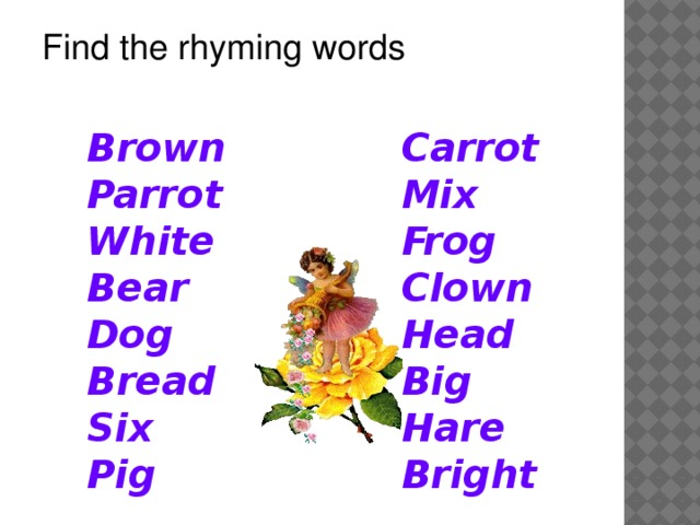 Rhyme With Lalo