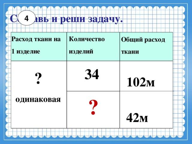 Решить задачу на нахождении расхода примеры решения двойственный задач