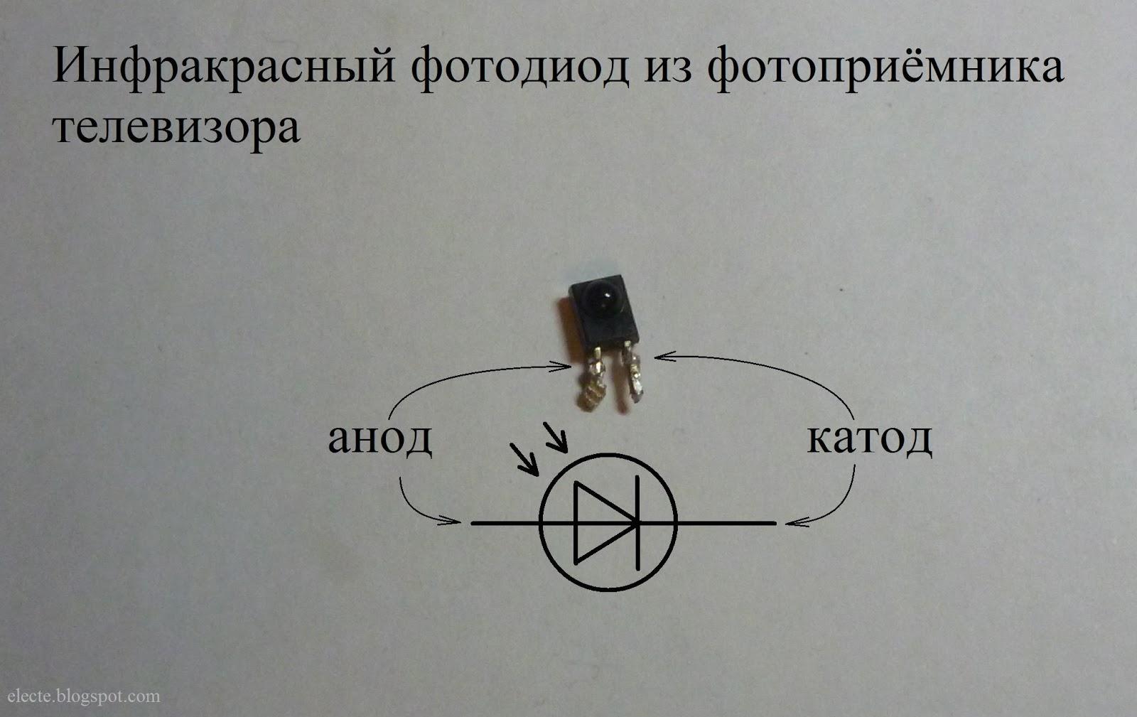 Светодиод через фототранзистор