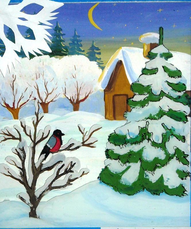 Рисунок на зимнюю тему в детский сад, работа
