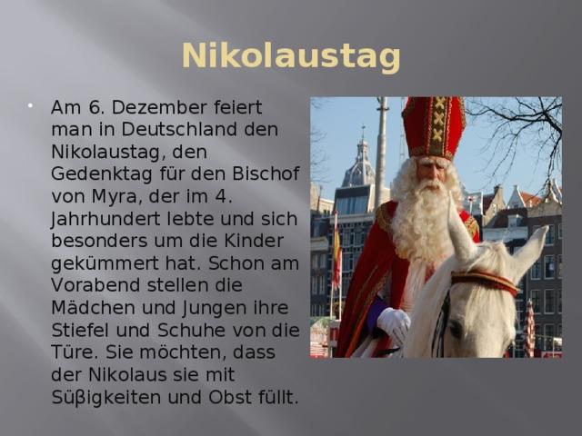 что можно поздравления на немецком с днем святого николая меню вас