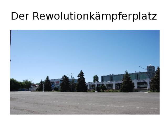 Der Rewolutionkämpferplatz
