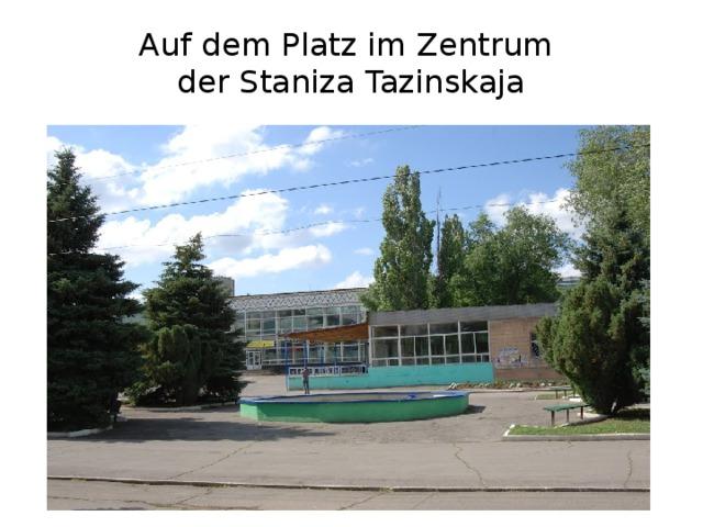 Auf dem Platz im Zentrum  der Staniza Tazinskaja