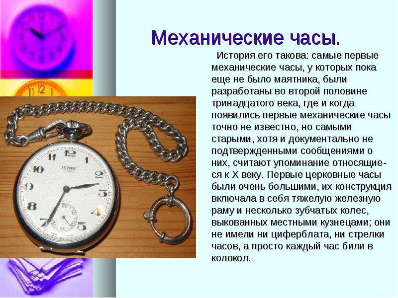 Символика царской россии сообщение без
