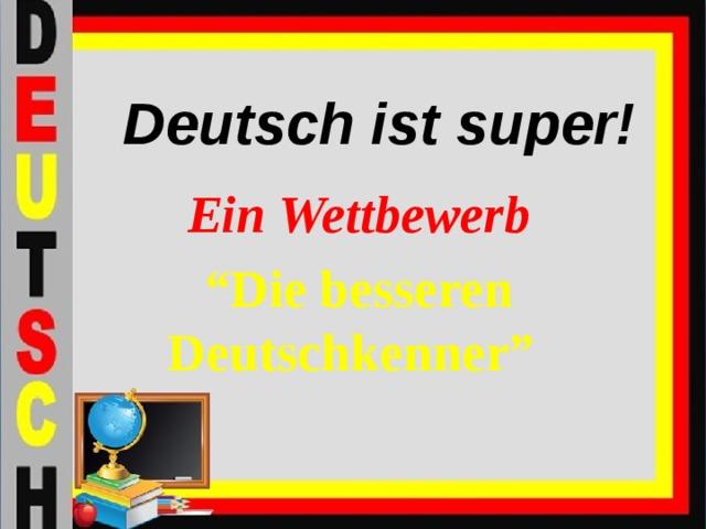 """Deutsch ist super! Ein Wettbewerb """" Die besseren Deutschkenner"""""""