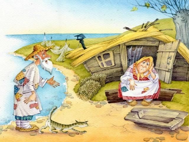 анимашки сказка о рыбаке и рыбке или чай