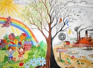 плакат на тему экологии в школу зеленым