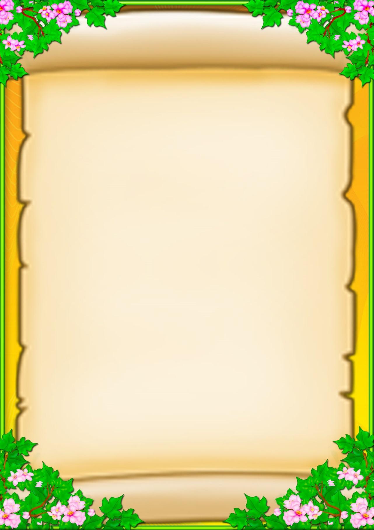 Картинки для написания текста в детском саду
