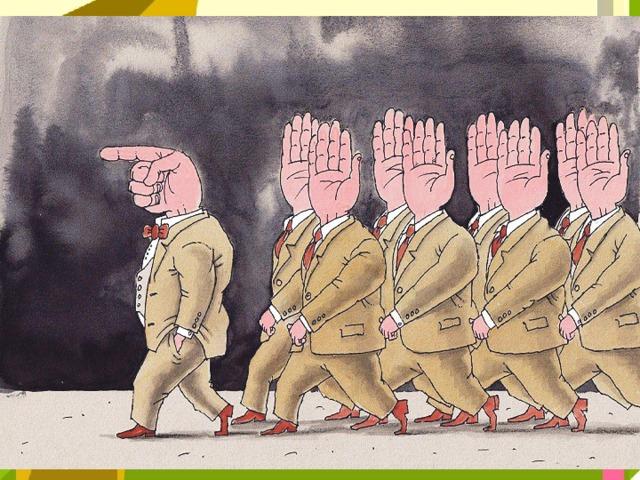 ПЛАН: 1. Общественно-политические движения. 2. Политические партии.