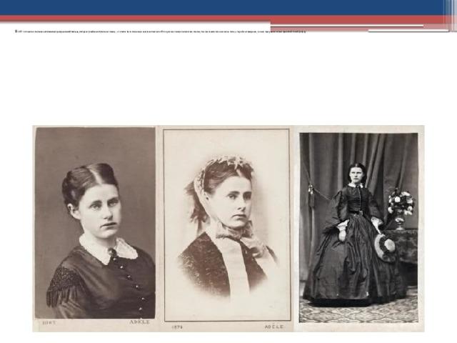 В 1867 г. от ожогов скончалась итальянская эрцгерцогиня Матильда, которая случайно наступила на спичку, – ее платье было мгновенно охвачено пламенем. В те времена спички были весьма опасны, так как зажигались они очень легко, а порой и неожиданно, и в них содержался сильно ядовитый белый фосфор.