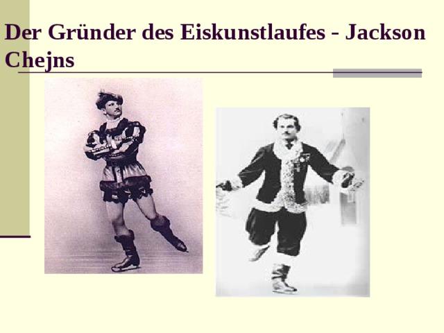 Der Gründer des Eiskunstlaufes - Jackson Chejns