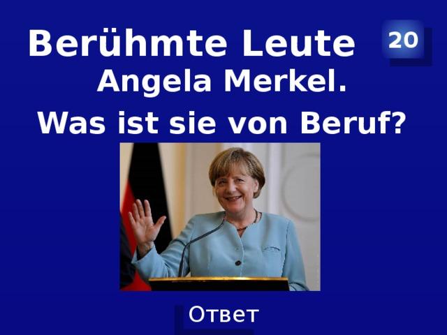 Berühmte Leute 20 Angela Merkel. Was ist sie von Beruf?
