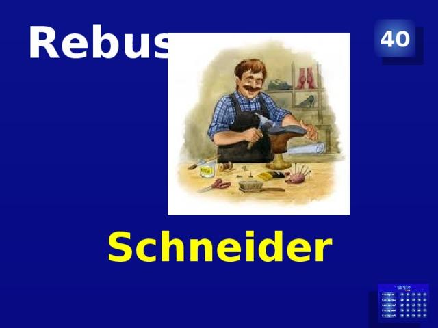 Rebus 40 Schneider