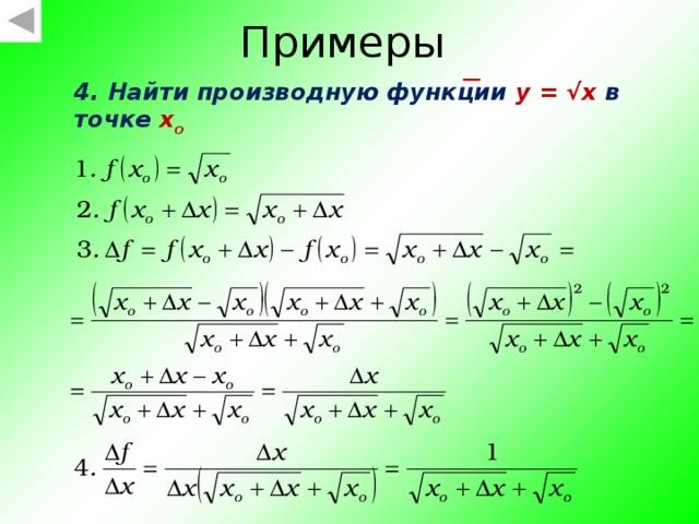 Треугольник Паскаля 0 1 2 3 4 5 6 7 1 1 1 1 1 1 1 1 4 6 7 5 1 3 2 15 21 1 3 10 6 20 1 35 4 10 35 1 5 15 6 1 21 7 1 1  + + + + + + + +