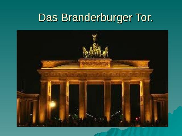 Das Branderburger Tor.