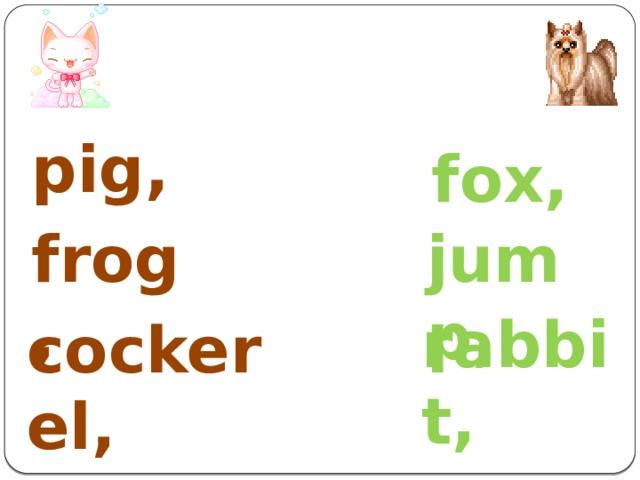 pig, fox, frog, jump, rabbit,  cockerel,