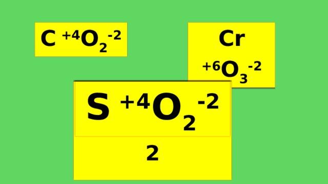 C  +4 O 2 -2 Cr  +6 O 3 -2 Si x +4 O y -2 S  +4 O 2 -2