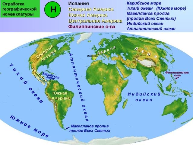 можете картинка карибского моря на карте поможем