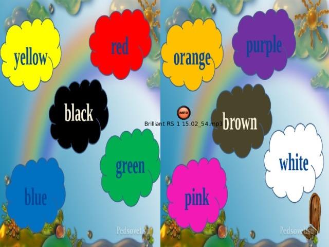 """Тема урока - The theme of the lesson:  """" Цвета – Colours.  Школьные принадлежности - School items""""."""