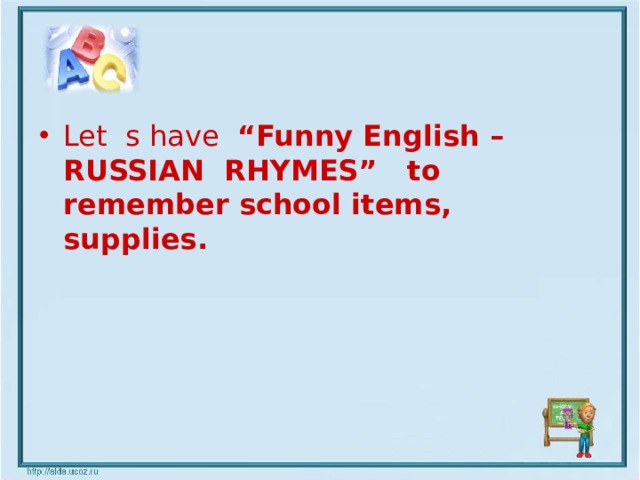 """Let  s have  """" Funny English – RUSSIAN RHYMES"""" to remember school items, supplies."""