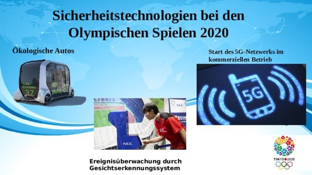 Sicherheitstechnologien bei den Olympischen Spielen 2020  Ökologische Autos Start des 5G-Netzwerks im kommerziellen Betrieb  Ereignisüberwachung durch Gesichtserkennungssystem