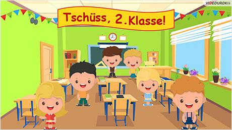 Klassenfest