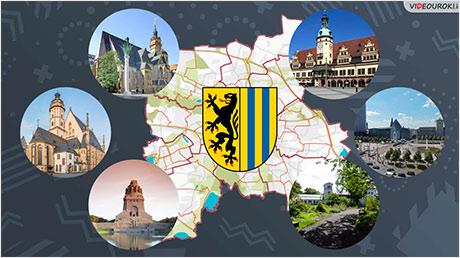 Deutsche Städte: Leipzig