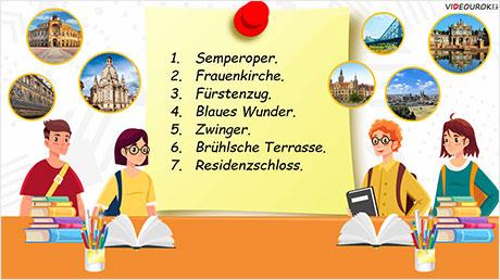 Deutsche Städte: Dresden