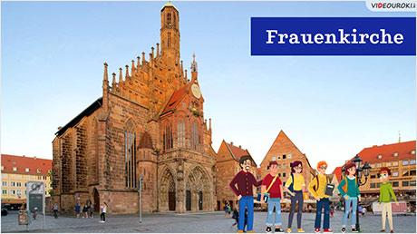 Deutsche Städte: Nürnberg