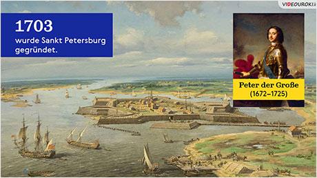 Russische Städte: Sankt Petersburg