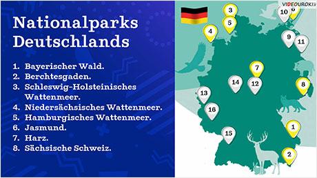 Nationalparks in Deutschland. Teil 1