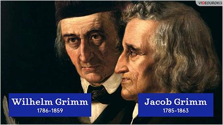 Berühmte Deutschen: Brüder Grimm