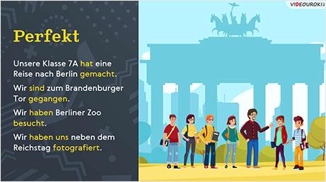 Deutsche Grammatik: Zeitformen