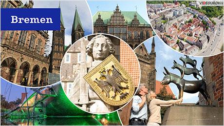 Deutsche Städte: Bremen