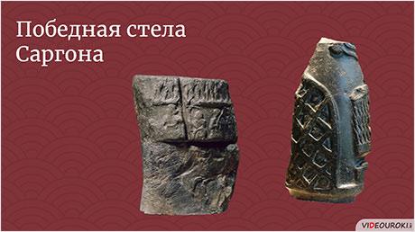 Аккадское царство и Шумеро-Аккадское царство