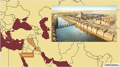 Старовавилонское царство. Государство Митанни. Нововавилонское царство