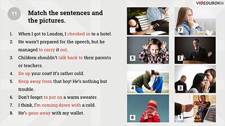 Quiz «Phrasal Verbs»