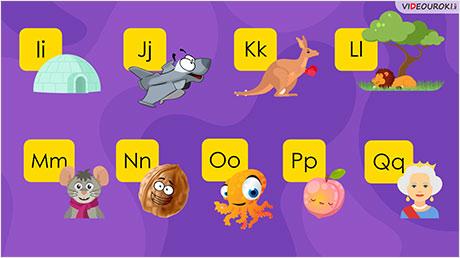 Letters I-Q